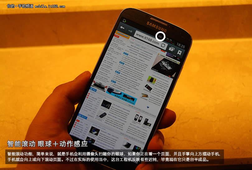 Samsung Galaxy S4: Android-Smartphone fällt weiter im Preis