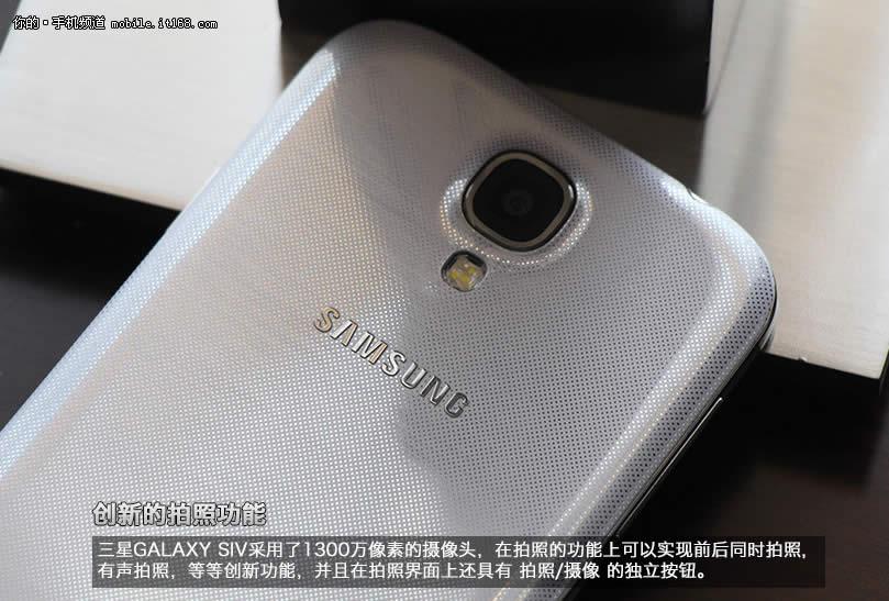 Samsung Galaxy S4: Neuste Bilder kurz vor Start!