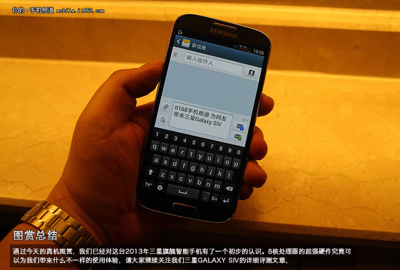 Galaxy S4 soll 2013 den Handy Markt ausdehnen sagt IHS