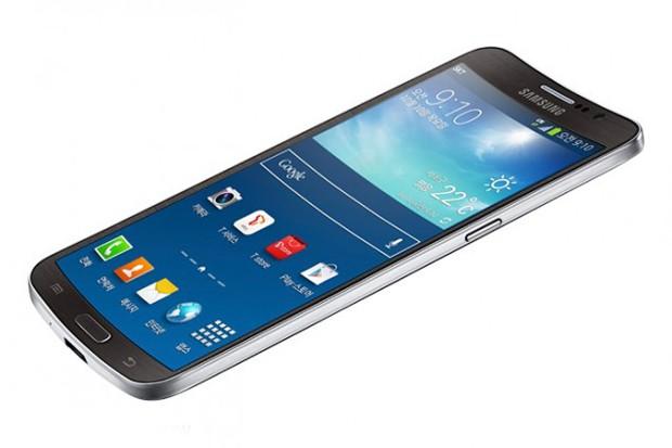 Samsung Galaxy Round, das erste Smartphone mit gebogenem Display!