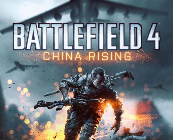 Battlefield 4: China Rising – Leitfaden für alle Trophäen