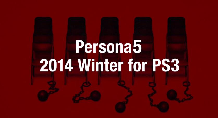Persona 5 – News: Ankündigung für die PlayStation 3