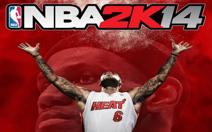 NBA 2K14: Leitfaden zu allen Trophäen und Erfolgen (PS4)