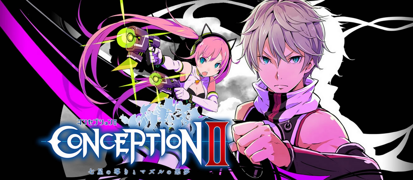 CONCEPTION II Children of the Seven Stars: Trophäen (Trophies) Leitfaden – PS Vita
