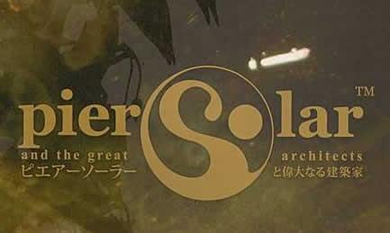 Pier Solar and the Great Architects – Steam Errungenschaften