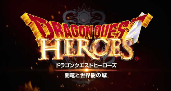 Dragon Quest: Heroes – Gameplay Videos