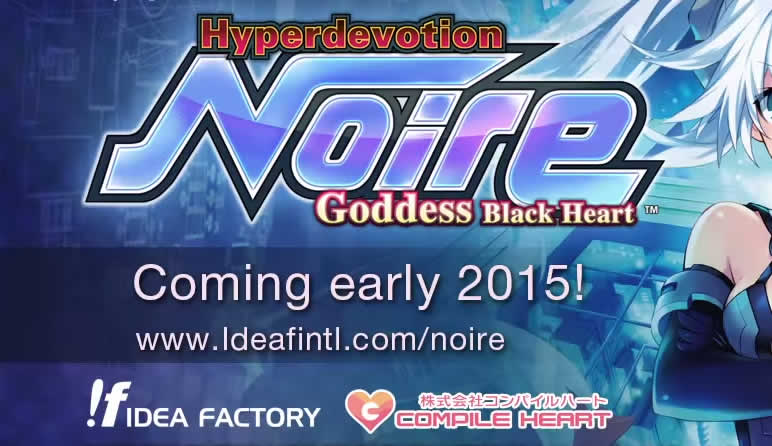 Hyperdevotion Noire: Goddess Black Heart – Trophäen Trophies Liste