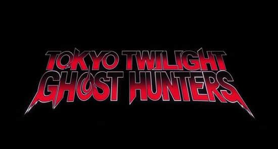 Tokyo Twilight Ghost Hunters – Trophäen Trophies Liste