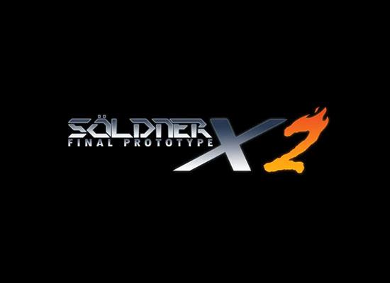 Söldner-X 2: Final Prototype – Trophäen Trophies Leitfaden