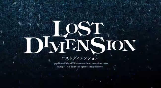 Lost Dimension – Trophäen Trophies Leitfaden für Playstation