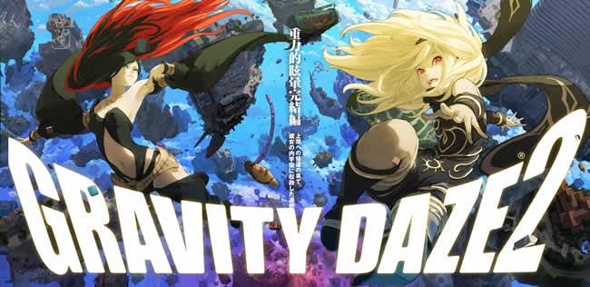 Gravity Rush 2 wurde auf der TGS 2015 angekündigt