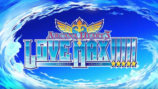 Arcana Heart 3 LOVE MAX – STEAM Errungenschaften Liste