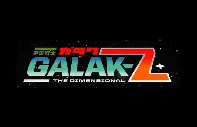 Galak-Z – Trainer +4 PC Download