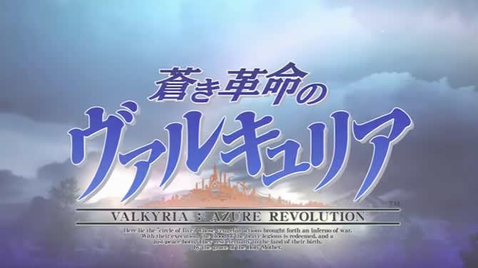 Valkyria Revolution – Trophäen Trophies Leitfaden