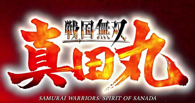 SAMURAI WARRIORS: Spirit of Sanada – Trophäen …