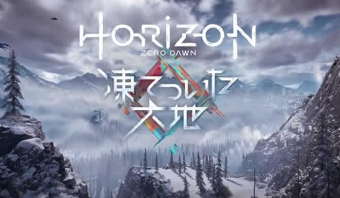 Horizon Zero Dawn: The Frozen Wilds Playthrough-Video veröffentlicht