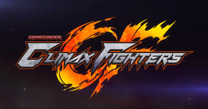 KAMEN RIDER Climax Fighters – Trophäen Trophies Leitfaden