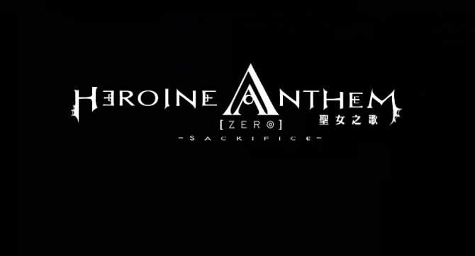 Heroine Anthem Zero Episode 1 – PS4 Trophäen Leitfaden