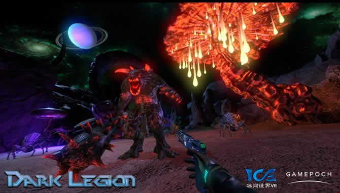 Dark Legion – Trophäen Trophies Leitfaden und Tipps