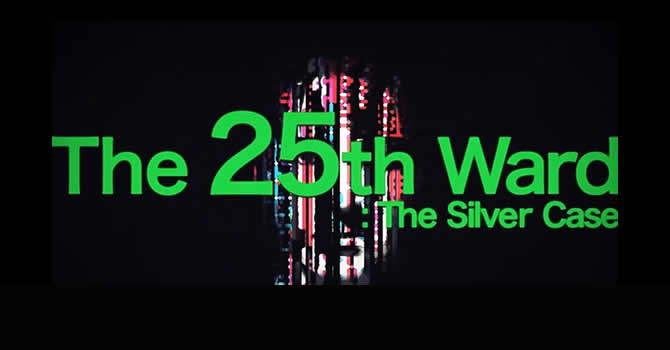 The 25th Ward: The Silver Case – Trophäen Lei …