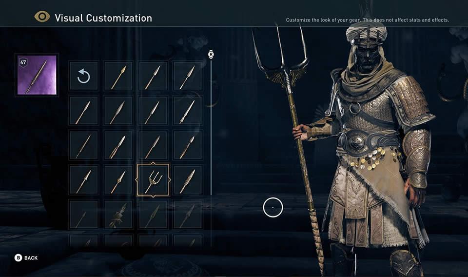 Visual customization