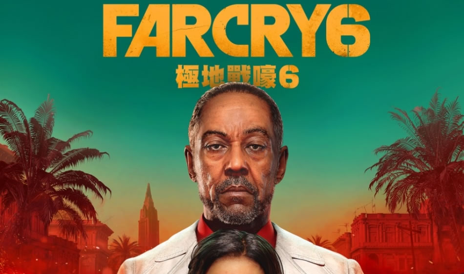 Far Cry 6 News Thumb
