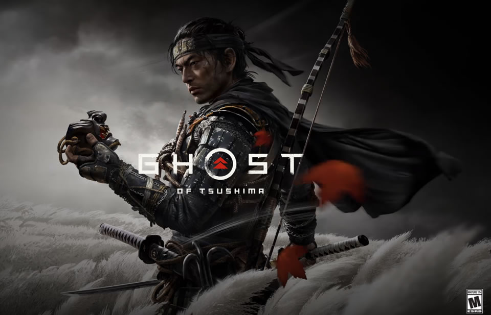 Ghost of Tsushima Multiplayer