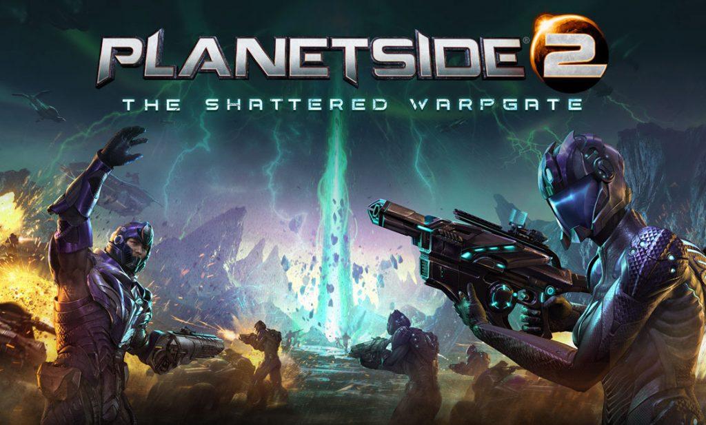 Planetside 2 Update 2.20