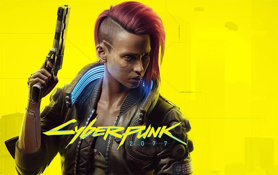 Cyberpunk 2077 News Banner